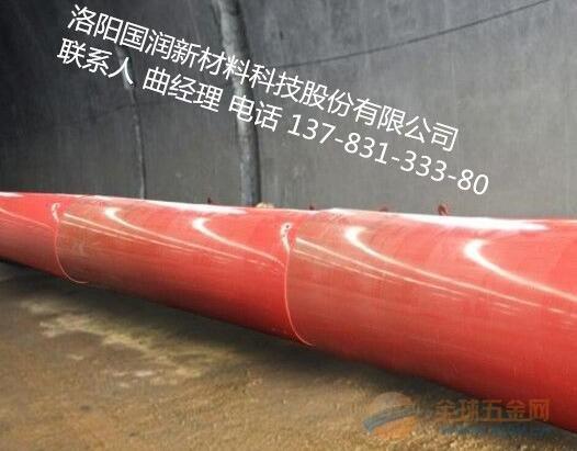 轻型800*30隧道逃生管