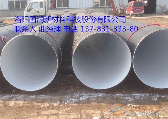 广州地埋粉末涂塑管