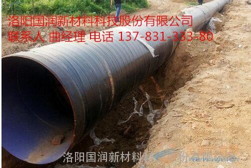 地埋输水防腐涂塑管