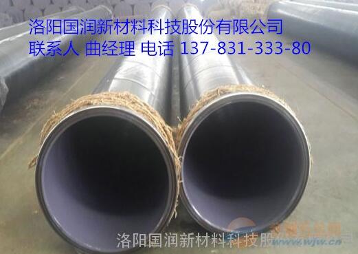 承德地埋环氧粉末防腐管