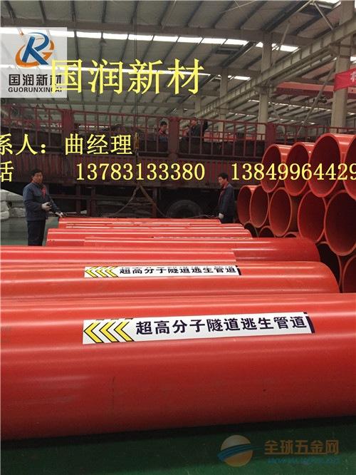 云南贵州四川隧道逃生管