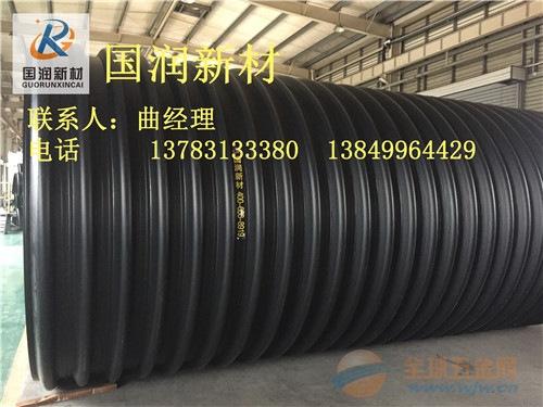 2018年大口径钢带缠绕排污波纹管
