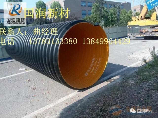 承插式大口径钢带波纹管道