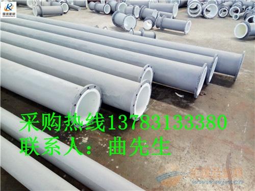 碳钢防腐钢衬塑管