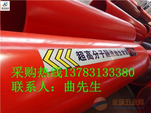 规格DN800隧道应急逃生管