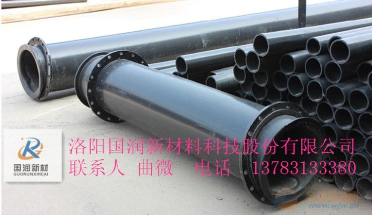 抽沙耐磨超高分子量聚乙烯管