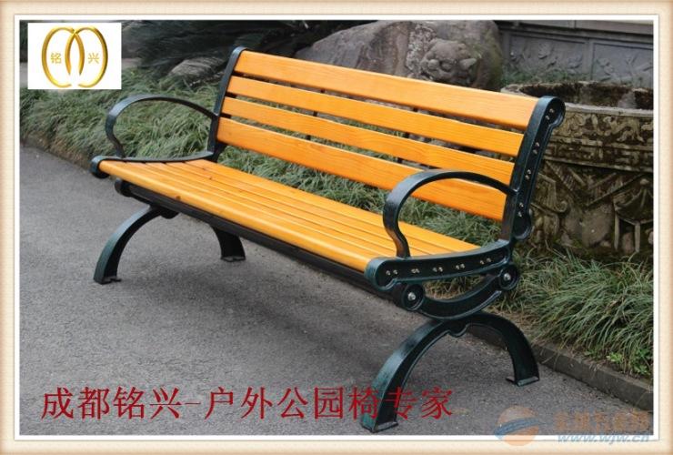 成都小区户外休闲长椅公园椅厂家直销-价格优惠