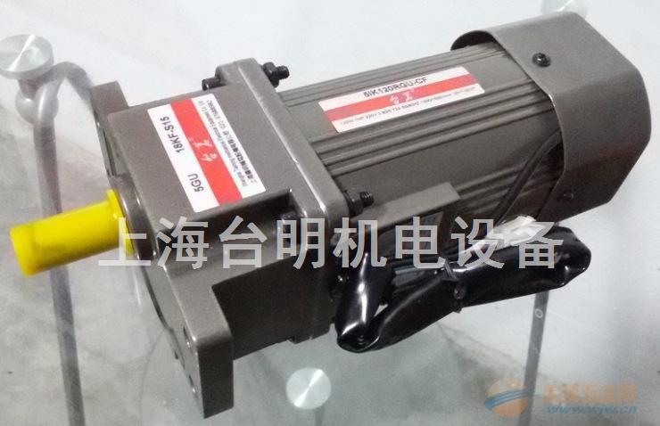 台茗微型减速电机,自动化机械专用减速电机