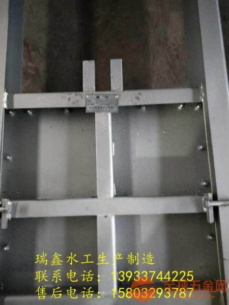 吉林镀锌钢闸门/喷锌钢制闸门//当选瑞鑫水工