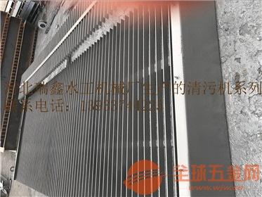 衡水旋转式格栅清污机生产厂家欢迎订购