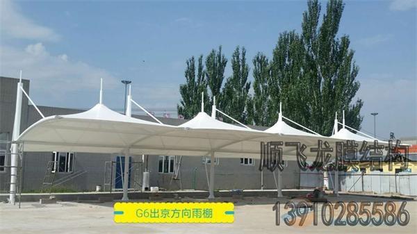北京膜结构充电桩雨棚施工设计