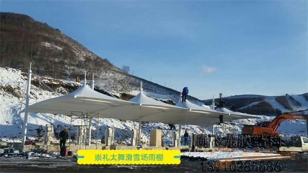 北京膜结构充电桩雨棚施工维护