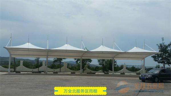 北京膜结构充电桩雨棚施工