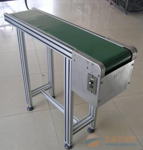铝型材PVC带输送机行走式水平式传送机