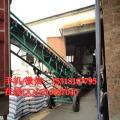 泰安市移动方管皮带输送机 倾斜上料皮带输送机