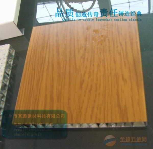 精美环保福建铝蜂窝板专业定制