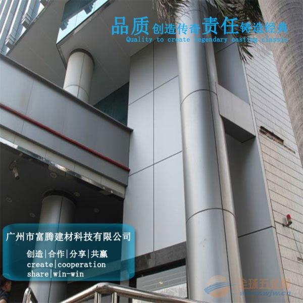 厂家直销造型铝单板氟碳铝单板吊顶 幕墙铝单板造型