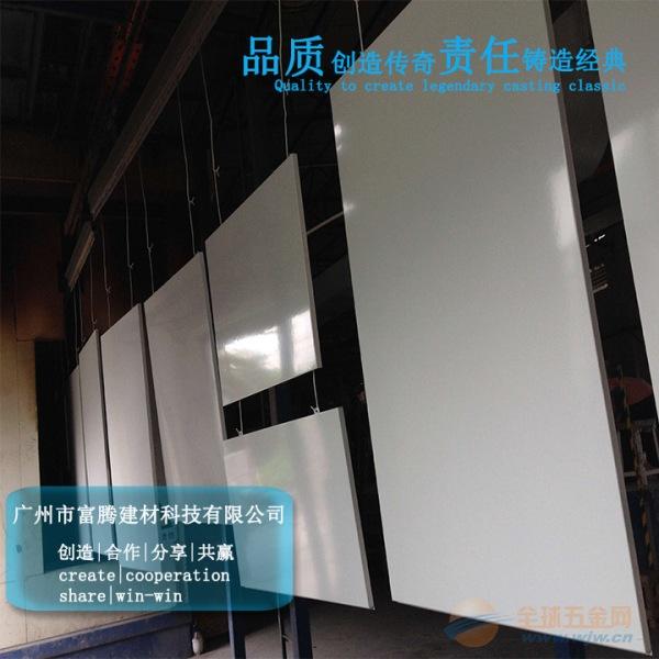 沈阳外墙造型铝单板-木纹铝单板厂家|供应商-采购木纹