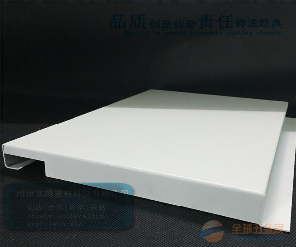 商场木纹铝单板厂家定制 室内热转印木纹铝单板 木纹造型铝单板