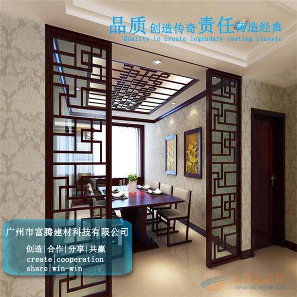 贵州中国式复古民族系列纱窗铝窗花专业厂家设计定制