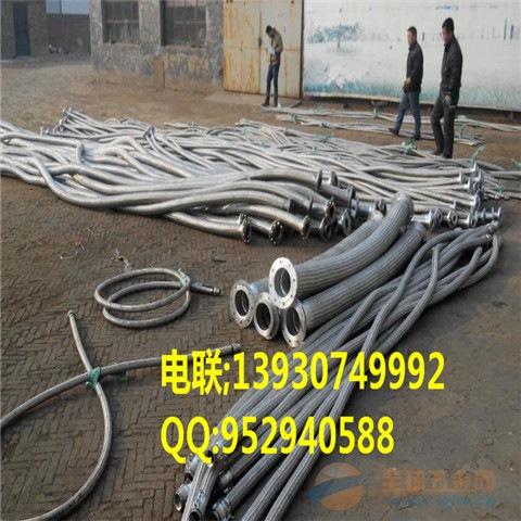 厂家大量供应 不锈钢波纹软管 金属补偿器 规格齐全