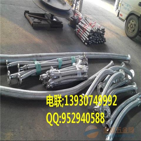 供应优质不锈钢 波纹补偿器 吸收位移 防变形 承受压