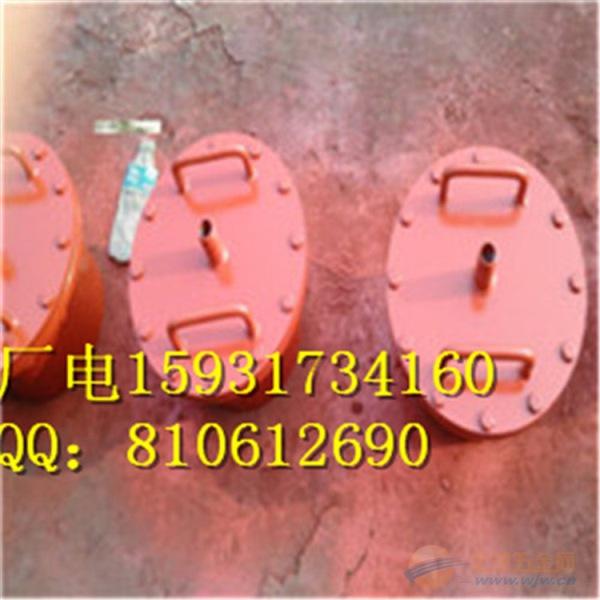 厂家热销常压人孔 不锈钢人孔 垂直吊盖人孔可按图加工