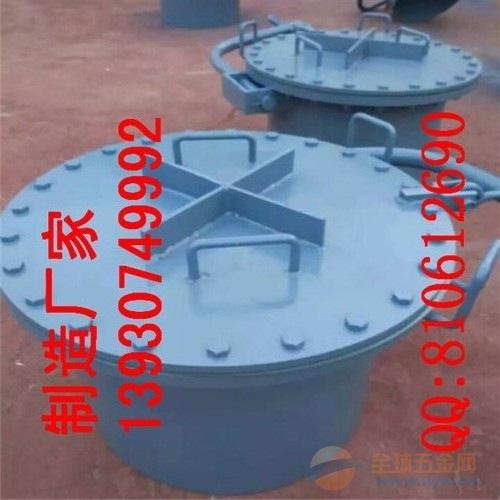 达州HG21599-2014垂直吊盖不锈钢人孔Ⅱ