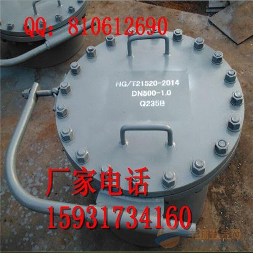 伊犁HG21599-2014垂直吊盖不锈钢人孔16MnR、
