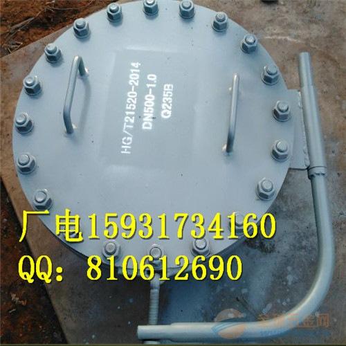 厂家直销常压人孔 不锈钢人孔 垂直吊盖人孔 可来图定