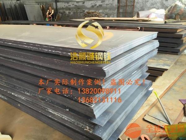 加工锈蚀钢板的耐侯钢厂家哪里有