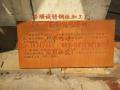 卖锈钢板的厂家 贵阳幕墙锈钢板可直达送货