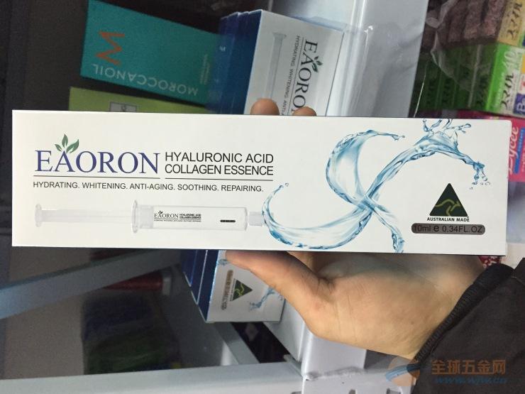澳洲Eaoron涂抹式水光针