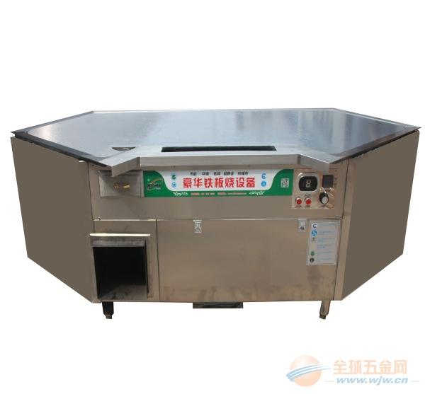 定安郑州铁板烧设备,铁板烧小型设备