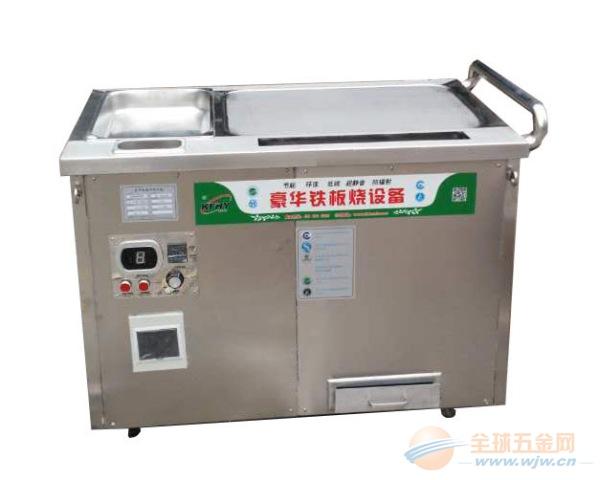 库车郑州铁板烧设备,定制铁板烧设备