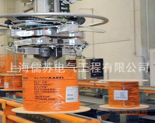 德国Lappkabel,H05RR-F,橡胶电缆用于低机械力