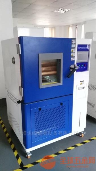 南京高低温交变湿热试验箱价格