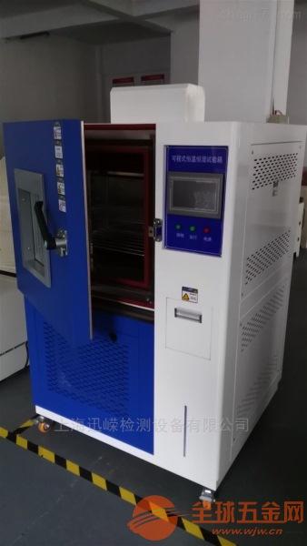 天津高低温试验箱价格