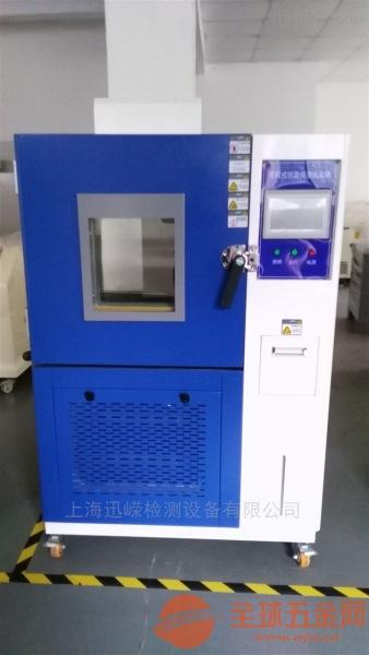 天津可程式高低温湿热试验箱厂家