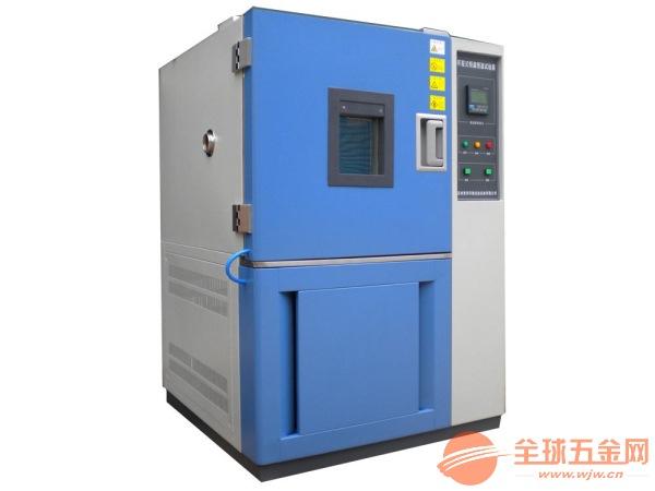 天津高低温湿热交变试验箱价格