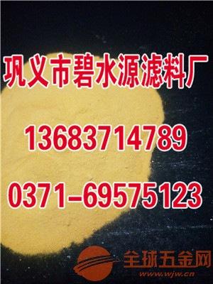 陕西滚筒聚合硫酸铁生产厂家