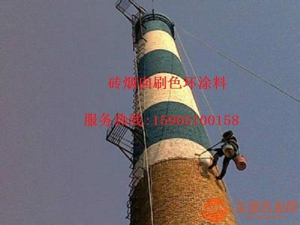 寿光烟囱刷涂料公司-全国施工