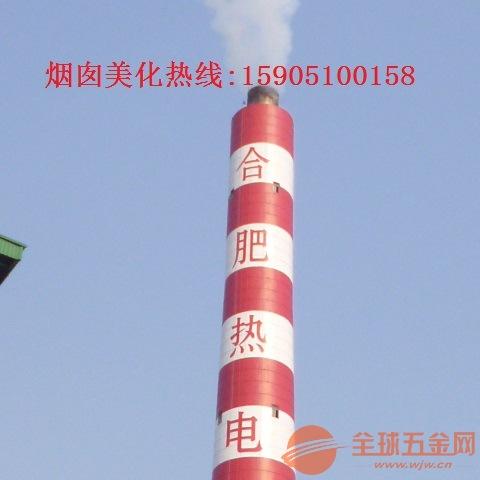 株洲烟囱刷涂料公司-欢迎您