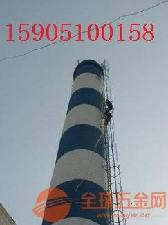 莱芜烟囱刷涂料公司-全国服务