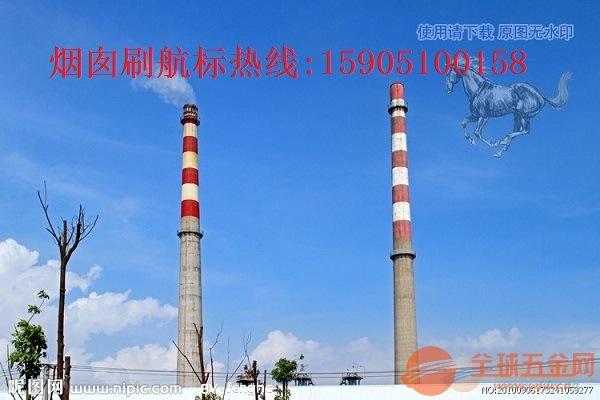 鄂州烟囱刷涂料-专业资质