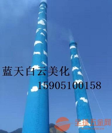 蓬莱烟囱刷涂料公司-专业资质