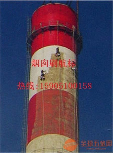 池州烟囱刷涂料公司-全国服务