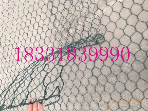 8*12高尔凡石笼网箱,包塑高尔凡网箱杰晨专业生产