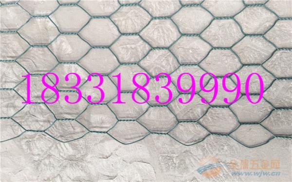 8*10cm防洪石笼网箱 石笼网挡墙 格宾网生产厂家