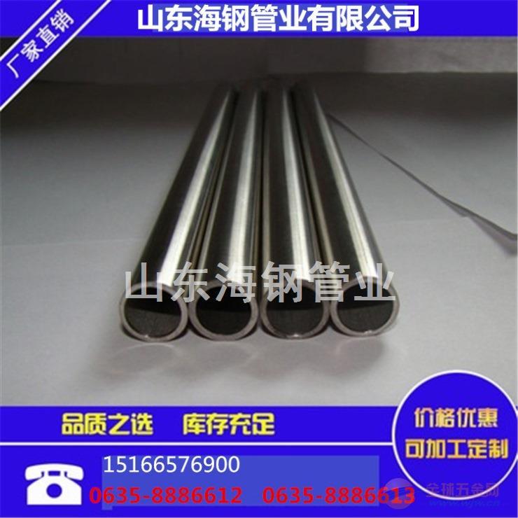 北京冷拉管价格 45号冷拉管厂家